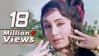 Aaja Aai Bahar - Sadhana, Lata Mangeshkar, Rajkumar Song full download video download mp3 download music download