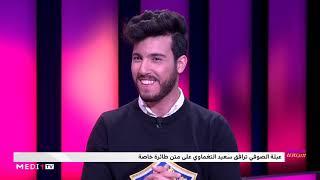 #بيناتنا.. أجواء عفوية بين سعيد التغماوي وعبلة الصوفي على متن طائرة خاصة