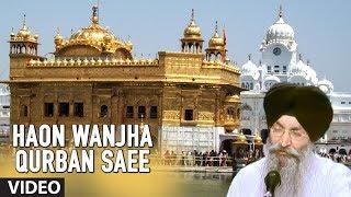 Haon Wanjha Qurban Saee [Full Song] Kou Har Samaan Nahi Raja