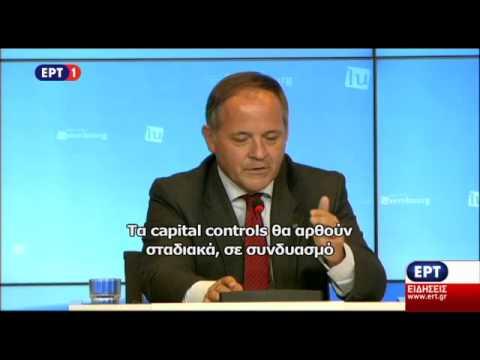 Το ελληνικό πρόγραμμα στο επίκεντρο της συνεδρίασης του Eurogroup