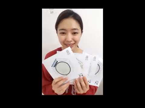 [Beauty Haul] 인스바이엔 시스템 마스크 세트