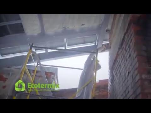 Ecotermix - современные технологии строительства