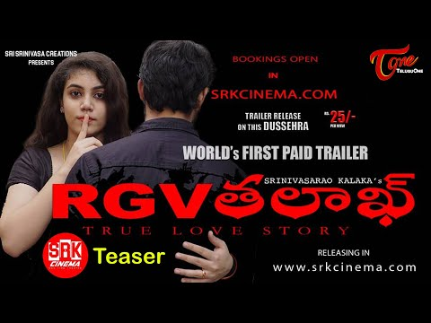 RGV Talaq-True Lover Story | Telugu Short Film Teaser | Sri Srinivasa Creations | TeluguOne Cinema