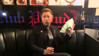 歌舞伎町Proudで働く愛川美輝から応募前のキミに向けたメッセージ