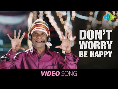Don't Worry -video Song | Gaana Bala | Nimirnthu Nil | Jayam Ravi | Amala Paul | Hd Tamil Video Song
