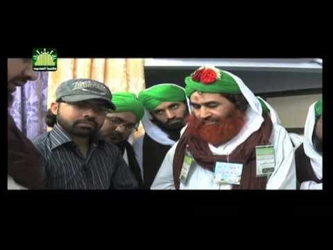 Bapa Ka Mendha DVD Clip 6 Qurbani Ka Janwar (Madani Khaka ...