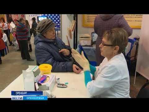Выездная студия ГТРК «Оренбург» работала на выставке «Медицина, красота и здоровье – 2017» (видео)