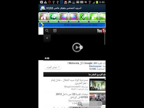 Video of XQ55-MAXs2012