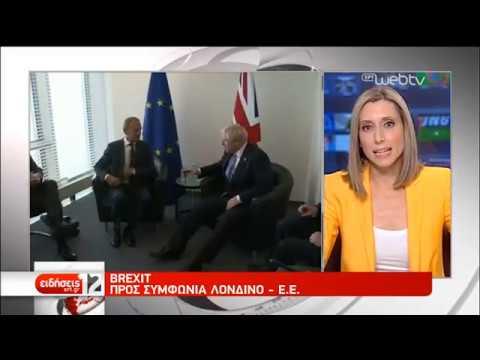 Συμφωνία για το Brexit ανακοίνωσαν Γιούνκερ και Τζόνσον   17/10/2019   ΕΡΤ