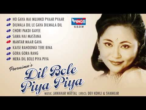 Poornima's Romantic Hit Song Collection | Dil Bole Piya Piya Jukebox