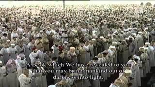 12th Night Ramadan 1433 Taraweeh Led By Sheikh Maahir Last 10 Rakah