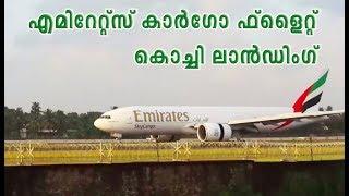 Emirates Cargo Flight Landing at Cochin International Airport