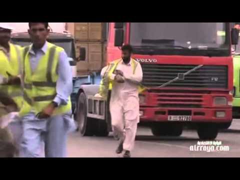 UAE trade grows 11%