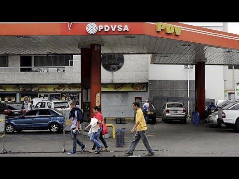 Βενεζουέλα: το πετρέλαιο «καίει» τον Ν. Μαδούρο – economy