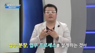 #5 [대한민국 NCS 사용설명서] 품질관리분야