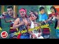 New Nepali Lok Dohori | Pani Mitho Kal Kal Kuwako - Dinesh Thapa & Pooja Puri Ft. Chanda Dahal