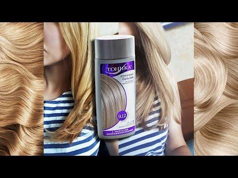 Покрась волосы в домашних условиях тоником 741