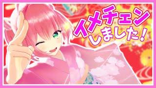 【アニメ】桜樹みりあ、イメチェンしました♡