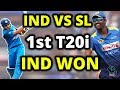 all out (16.0 Ovs)  Ind Won