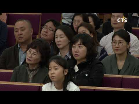 181011 새삶침례교회 창립 16주년 기념 음악회 - CTS뉴스