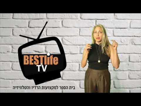 סדנא לעמידה מול מצלמה בבית הספר למקצועות הרדיו והטלויזיה