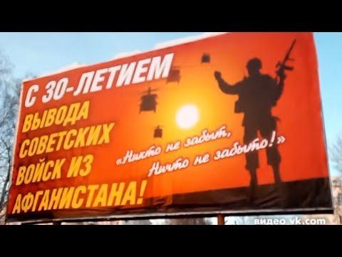 """""""Люди, вы что, дебилы?!""""-на Урале вывели войска из Афгани."""
