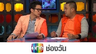 Station Sansap 2 January 2014 - Thai Talk Show
