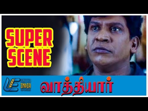 Video Vathiyar - Super Scene 3 | Arjun | Mallika Kapoor | Prakash Raj | Vadivelu download in MP3, 3GP, MP4, WEBM, AVI, FLV January 2017