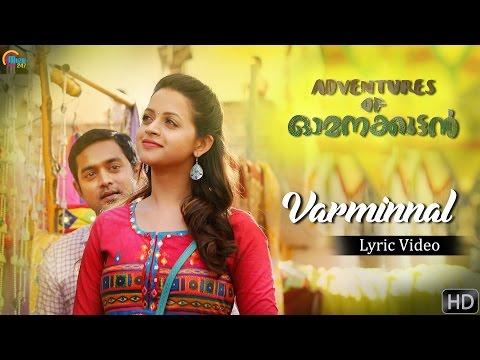 Varminnal Lyric Video Adventures Of Omanakuttan Asif Ali Bhavana
