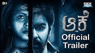 Aake - Official Trailer