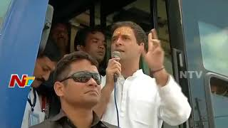 Amit Shah Counter to Rahul Gandhi Comments on BJP || NTV