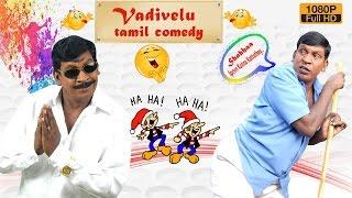 Video Vadivelu Comedy | Non Stop Comedy Scenes Collection | new Tamil Movie Comedy | latest releases 2016 MP3, 3GP, MP4, WEBM, AVI, FLV Desember 2018