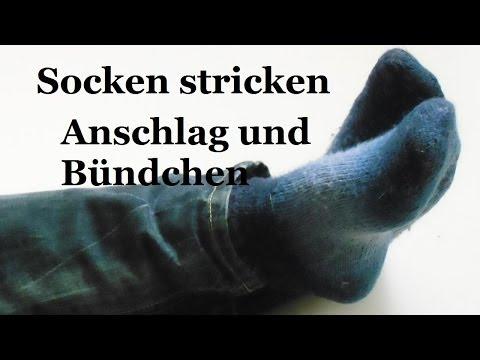 Socken stricken – Anschlag und Bündchen – Teil 1 (2014, deutsch)