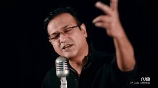 Bangla New Song 2017  Emon Apon Tor by Asif Akbar  Studio Version
