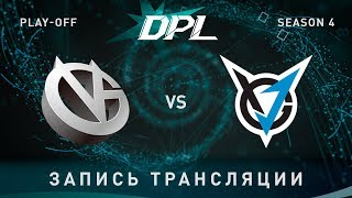 Vici Gaming vs VGJ.T, DPL, game 1 [Adekvat, LighTofheaven]