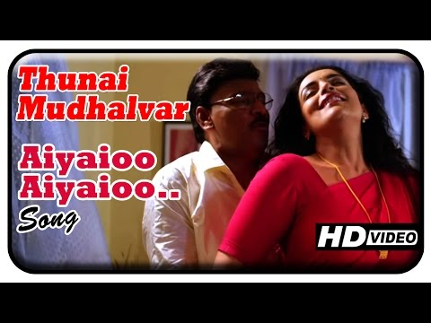 Thunai Mudhalvar Movie Songs HD | Aiyaioo Aiyaioo song | Chinmayee | Prasanna | Bhagyaraj | Shweta