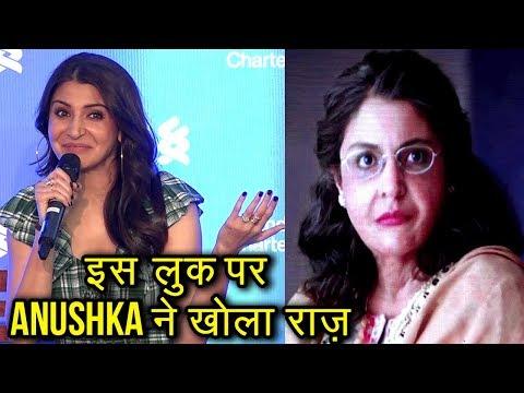 Anushka Sharma Reveals The Secret Behind Her Old W