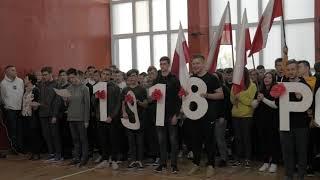 11.11.2019 - #SzkołaDoHymnu