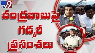 Video AP CM Chandrababu, Union Minister Gadkari brief media @ Polavaram - TV9 MP3, 3GP, MP4, WEBM, AVI, FLV April 2019