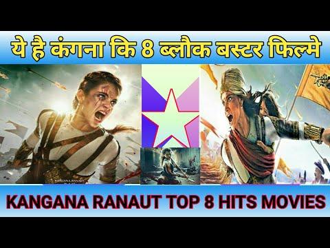 Kangana ranaut movies | top 8 movies | Bollywood lite