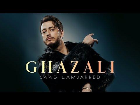 """""""غزالي"""": سعد لمجرد يتغزل في أغنيته الجديدة..هل هذا مايكل جاكسون؟"""