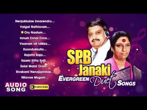 Video SPB and S Janaki Tamil Hits | Audio Jukebox | SPB Janaki Evergreen Duet Songs | Ilayaraja download in MP3, 3GP, MP4, WEBM, AVI, FLV January 2017