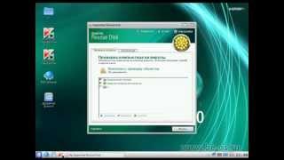 Как разблокировать компьютер от баннера - Kaspersky Rescue Disc