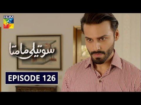 Soteli Maamta Episode 126 HUM TV Drama 11 August 2020