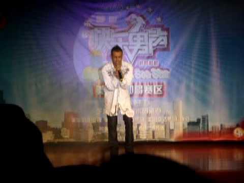 Super Boy - Chicago Area 2010 快乐男声芝加哥赛区