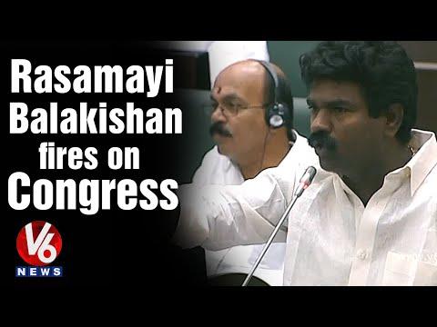 MLA Rasamayi Balakrishna fires on Congress party  T Assembly Sessions