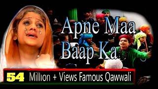 "Video ""अपने माँ बाप का दिल ना दुखा"" Apne Maa Baap KaTu Dil Na Dukha || #SonicEnterprise MP3, 3GP, MP4, WEBM, AVI, FLV Oktober 2018"