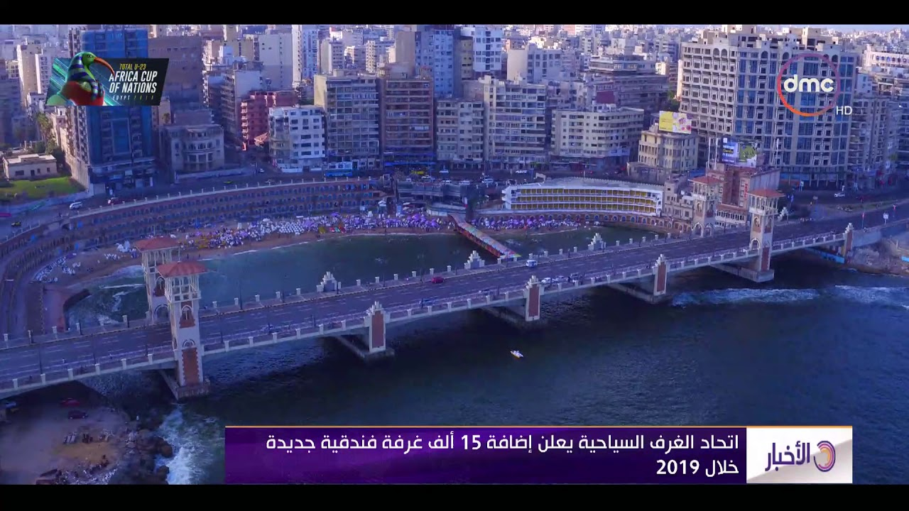 الأخبار - قطاع السياحة في مصر يسجل مؤشرات إيجابية