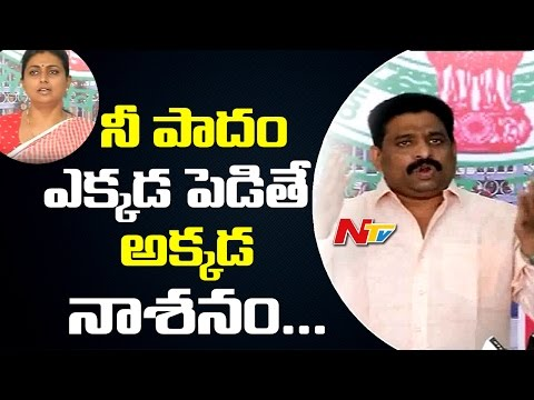 Buddha Venkanna Fires on MLA Roja Comments