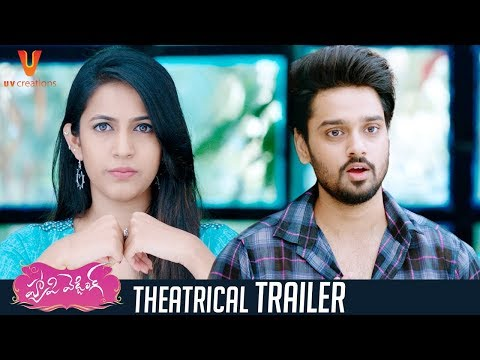 Happy Wedding Trailer